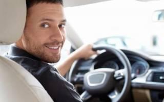 Правильно составить резюме работу водителем