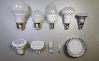 Правильно подобрать светодиодную лампу