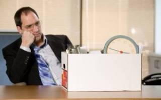 Больничный с последующим увольнением правильно оформить