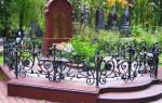 Как правильно установить ограду на могиле
