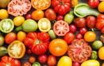Как правильно выбрать помидоры