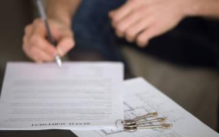 Как правильно оформить сделку купли продажи квартиры