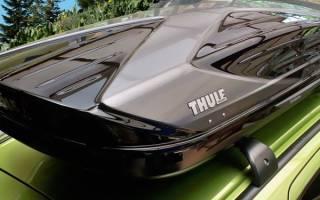 Как правильно выбрать автобокс на крышу автомобиля