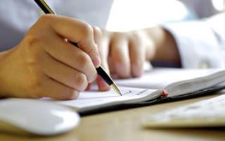 Как правильно оформить список источников в дипломе