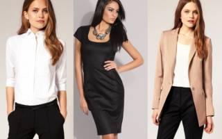 Правильно подобранные комплекты одежды