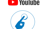 Как правильно пользоваться сайтом видео