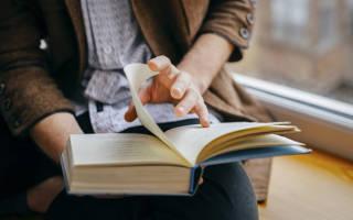 Знания помогут сделать правильное