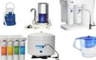 Правильно подобрать фильтр воды