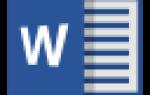 Как правильно оформить доклад титульный лист образец